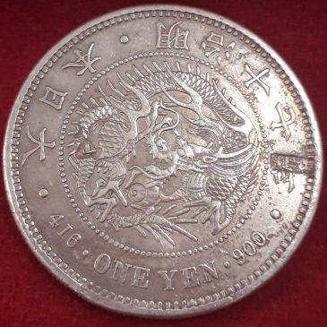 1 YEN JAPÓN 1878 MBC+ CON RESELLO (RARA)