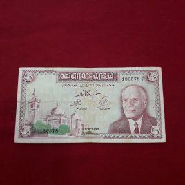 5 dinars Tunez 1965 BC+(RARO)