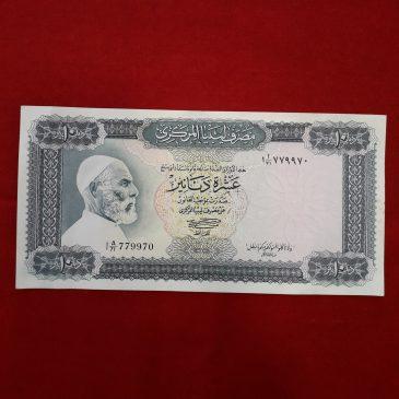 10 dinar Libia 1984 serie A/71 EBC