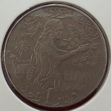1 Dinar de Túnez  de 1997 MBC